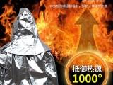 隔热服价格厂家 北京消防隔热服工厂直营