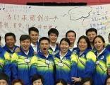 北京大学第四代教练技术 全国最牛逼
