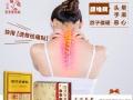 关节疼痛滑膜炎怎么办好用百灵奇草贴
