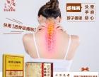 腰椎疼痛怎么办好试试透骨祛痛贴