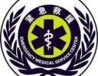茂名24H救援拖车公司 救援拖车 价格多少?