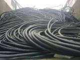西安废旧电线电缆回收高低压电缆回收
