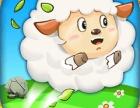河南软多信息推出养羊农场软件定制服务