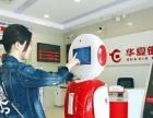 机器人服务员机器人送餐机器人讲解机器人迎宾机器人