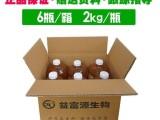 德阳羊肚菌种植高产的要点 羊肚菌种植用的专用肥