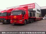 南京货车出租电话6.8米9.6米13米17.5米