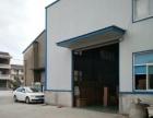 丹徒乡镇钢结构厂房出租