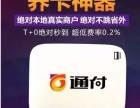 民生银行XY咔强势提额技术~~境外机提不动的~欢迎拿来挑战