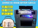济南棉服彩印机 服装UV平板打印机 外套印刷机 卫衣印花机,
