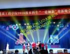 西安租赁低价 音响 灯光LED大屏液晶电视 租赁