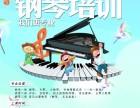 周口刘诗昆钢琴艺术中心