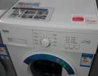 格兰仕七公斤滚筒洗衣机