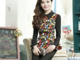 2014春装新款 韩版休闲套装女装 时尚雪纺衫长裤两件套