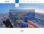 北京专业高端建站,满意后再付款