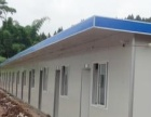 山西大同彩钢板房 阳高、左活动房 浑源工地活动板房