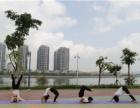 摩康瑜伽培训服务怎么样——漳州瑜伽养生操