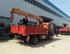 东风徐工上装随车吊6.3吨 8吨10吨12吨 全国包送价格低