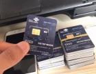 全新0月租手机注册卡 0月租流量卡一手卡