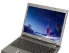 东芝笔记本 14寸宽屏双核2GB内存160GB硬盘 -
