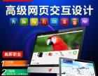 上海PHP网站开发培训 网站后台建设培训