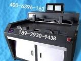 海德堡PC2000十字线定对套位ps版电脑打孔弯版机