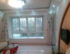 天润城八街区31幢202室短期出租