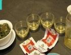 【湖滨广场】茶宴汇