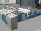 潍坊全自动高速卫生纸加工设备