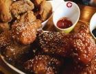 韩式炸鸡加盟店 加盟韩式炸鸡店 加盟韩式炸鸡