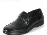 特大码 爸爸鞋日常休闲鞋男士真皮皮鞋男鞋老年人鞋子 男 1611