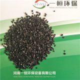 供应纯净水过滤椰壳活性炭 矿物质水处理椰壳活性炭