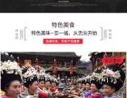 贵州+黄果树+荔波+西江千户苗寨+小七孔+特色美食