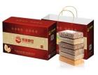 年货团购:坚果礼盒 进口橄榄油 松茸礼卡!