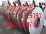 供应冷轧带钢尺寸 卷板分条尺寸 特殊钢带