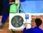 杭州专业空调清洗消毒空调加氟