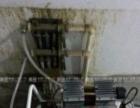 专业水钻打孔︰油烟机打孔,空调打孔、燃气打孔,上下