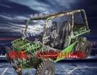 户外探险游乐项目越野卡丁车 大型卡丁车 游乐卡丁车厂家直销