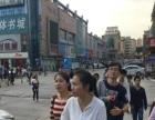 宝安石岩 商业街110平米 店铺转让