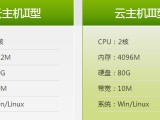 广西服务器租用与托管,VPS云主机,虚拟主机,域名注册服务商