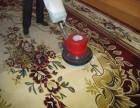 办公室沙发清洗 地毯清洗 窗帘清洗 专业服务