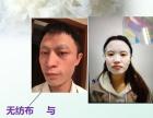 上海面膜化妆品代加工