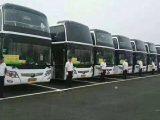 今日班车苏州到兴义的客车客车票 今日时刻表查询查询