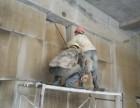 长沙专业房屋改造公司