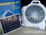 12寸太阳能充电电风扇10w太阳能板和2只4.5ah6v铅酸电池