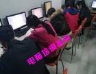 浦口桥北大厂盘城Excel办公培训-浦口高新电脑班