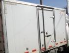 现有厢式货车一辆出售,八成新,需要的请联系