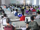 重庆模具数控培训去哪集学 手把手实操教学