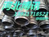 供应50 2.25 9米Q235BQ钳压式声测管