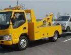 上海轎車貨車24小時拖車公司 拖車救援
