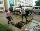 海源北路周边住户 商铺 酒店专业化粪池清理 高压车清.